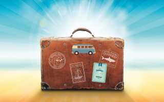 Осмысленное путешествие / Thoughtful travel