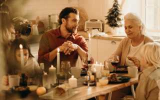 Family traditions help to cross the generation gap