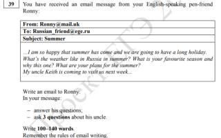 ЕГЭ 2022 по английскому языку: электронное письмо образец