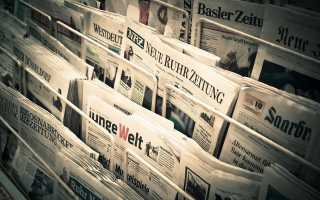 Printed newspapers and magazines have no future